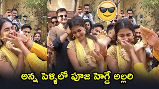 Actress Pooja Hegde plays with brother in haldi function..