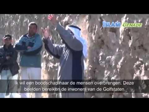 Baixar Emotioneel: prostituees laten Sheikh huilen