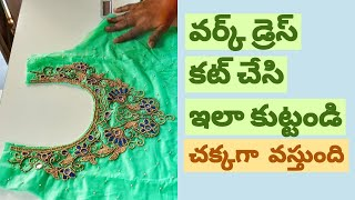 How To Cut and Stitch Work Neck Dress Perfectly    Dress Cutting and Stitching