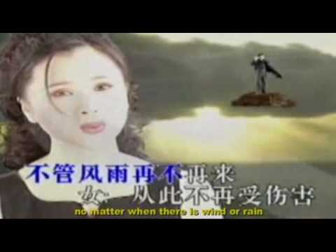 Intimate lovers - 知心爱人  (Chinese love song)