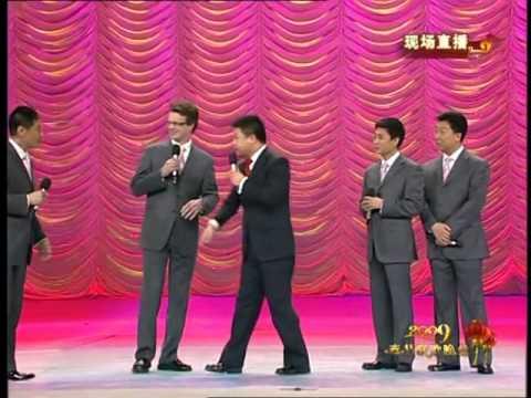 2009年央视春节联欢晚会 群口相声《五官新说》 刘伟|郑健等| CCTV春晚