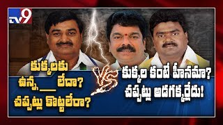 TDP leaders counter to Dharmana Krishna Das 'Dog-biscuit' ..