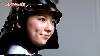 AKB48の野望 CM2