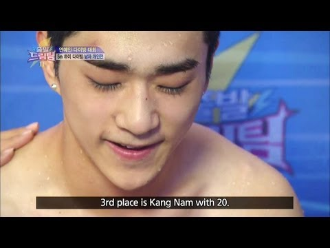Let's Go! Dream Team II | 출발드림팀 II - Celebrity Diving Competition : Part 2 (2013.08.11)