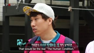 The Human Condition S2 Ep.24