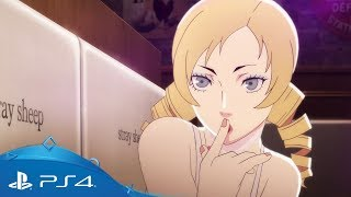 Catherine: Full Body | Release Date Announcement | PS4