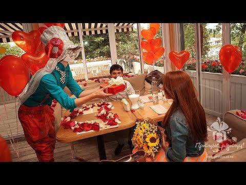 Романтическое предложение руки и сердца в ресторане (с) Простые Радости