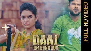 Daaj Ch Bandook – Arry Sandhu Punjabi Video Download New Video HD