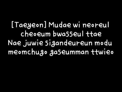 SNSD - Dancing Queen Lyrics