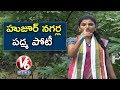 Teenmaar Padma Satire On Huzurnagar By Election | Funny Conversation With Radha | Teenmaar News | V6