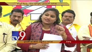 Pawan Kalyan free to criticise Chandrababu : TDP MLA Anith..