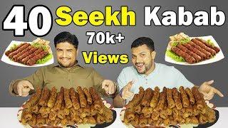 40 Chicken Kabab Challenge | Kabab eating Challenge | Food Challenges | Yummy Dare