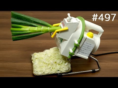 業務用ネギカッター、早っ!Green onion cutting machine. Japanese leek Automatic slicer