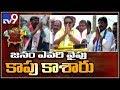 Kaun Banega CM : జనం ఎవరి వైపు కాపు కాశారు? - TV9
