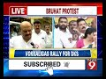 HM Basavraj Bommai reacts on security arrangements  - 01:45 min - News - Video