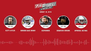 SPEAK FOR YOURSELF Audio Podcast (8.16.19) with Marcellus Wiley, Jason Whitlock | SPEAK FOR YOURSELF