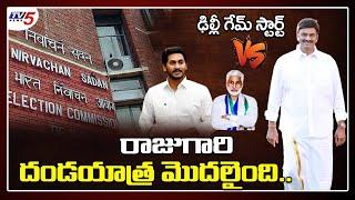 Raghu Rama Krishnam Raju Row: YSRCP MP to meet Lok sabha s..