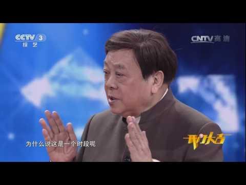 20170323 开门大吉 选手赵忠祥的精彩表现