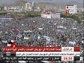 تغطية كاملة لمهرجان الصمود والتحدي .. صنعاء ميدان السبعين 26مارس 2016
