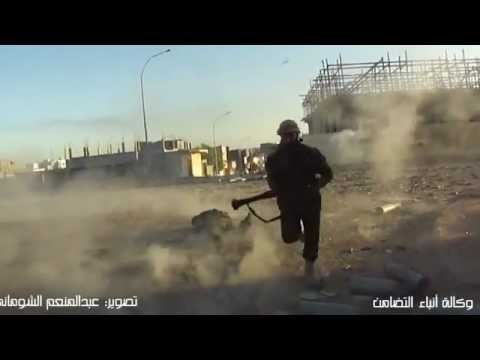 RPG Accident In Sirte, Libya, the second zone
