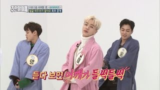 (Weekly Idol EP.295) HIGHLIGHT NEW SONG LISTEN UP!!