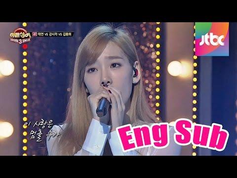Final ROUND 少女時代 SNSD 태연 (Tae-yeon) '들리나요'  ♬ - 히든싱어3 6회