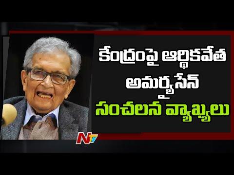 Economist Amartya Sen slams Centre over fight against COVID-19