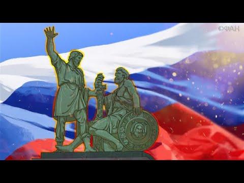 Репортаж ко Дню народного единства