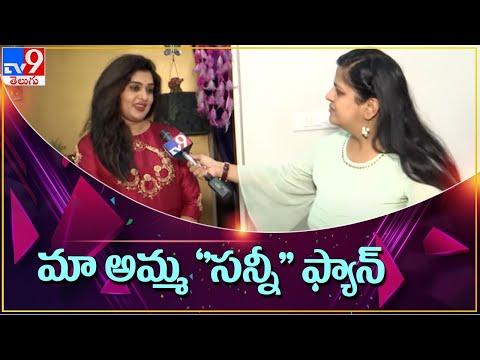 My mother is big fan of Sunny: Bigg Boss Telugu 5 fame Priya