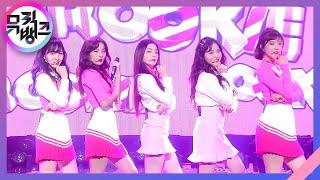 뮤직뱅크 Music Bank - 레드벨벳 - Rookie (RedVelvet - Rookie).20170224
