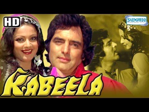 Kabeela {HD} - Firoz Khan - Rekha - Bindu - Imtiaz Khan - Old Hindi Movie