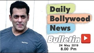 Bollywood Ki Latest News | Bollywood News in Hindi | Salman Khan | 24 May 2019 | 08:00 PM