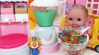 시크릿 아트 구슬 아이스크림 만들기 믹서기 메이커 아기인형 뽀로로 장난감놀이 - 토이몽 Baby Doll Beads Ice Cream Making Mixer Maker Toys