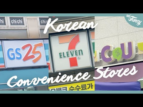Korean Lesson Time: Convenience Stores 편의점