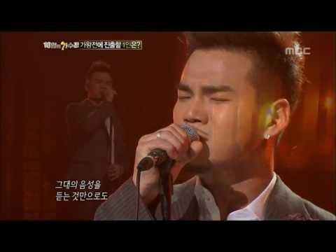 Lee Jung - That Days, 이정 - 그 날들, I Am a Singer2 20121028
