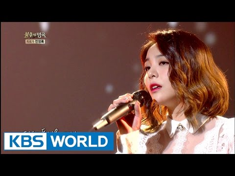 Ailee - Don't Forget Me | 에일리 - 나를 잊지 말아요 [Immortal Songs 2 / 2016.12.31]
