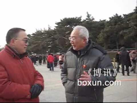 毛泽东纪念堂的长队和人们的议论