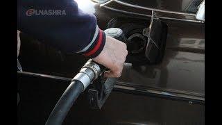 النشرة: ازمة الوقود غير المسبوقة في سوريا تتواصل     -