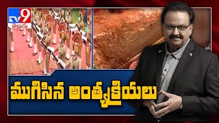 End of an era: SP Balasubrahmanyam laid to rest with full ..