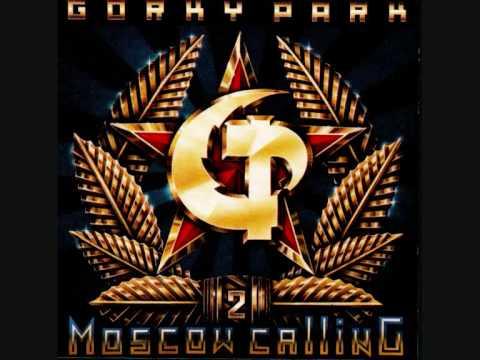 volga boatman gorky park