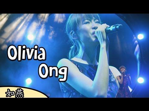 Olivia Ong-如燕 @Bishan-Ang Mo Kio Park(SG50)