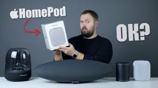 HomePod - умная колонка от Apple: эпичная распаковка и сравнение с B&W, B&O, H/K...