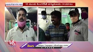 15 Singareni employees injured after bus rams into lorry..