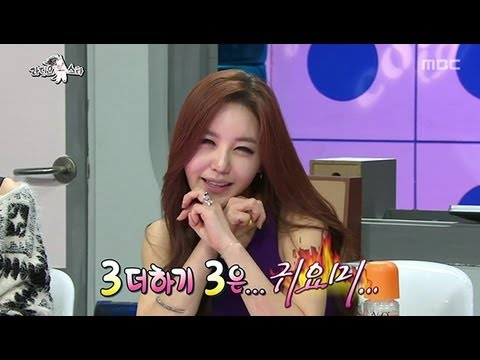 황금어장 : The Radio Star, Kang Ye-bin #06, 강예빈 20130206