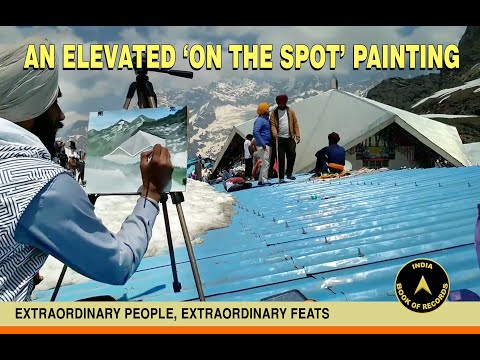AN ELEVATED ON THE SPOT PAINTING