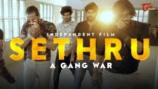 SETHRU 2019 | Independent Film | By Bhannu Chandar | TeluguOne