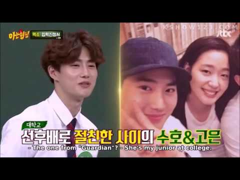 SM members on Knowing brother