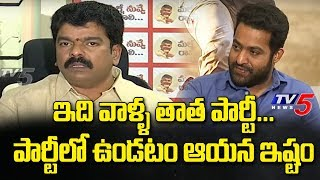 Bonda Uma About Jr NTR Position In TDP..