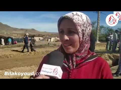عامل إقليم إفران يعطي انطلاقة عدد من المشاريع الاجتماعية