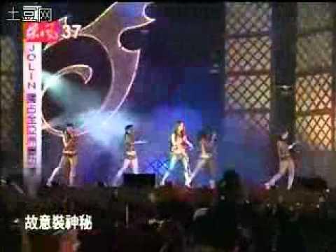蔡依林 Jolin Tsai - 愛情36計 【2005獨占全亞洲慶功演唱會】
